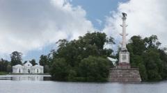 "Chesme Column and Pavilion ""Turkish bath"". Pushkin (Tsarskoye Selo). Petersburg Stock Footage"