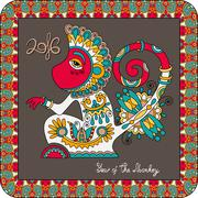 Original design for new year celebration with decorative ape Stock Illustration