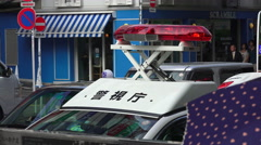 Flashing Lights Raised Up From Police Car Shibuya Tokyo Japan Stock Footage