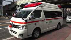 Tokyo Ambulance Park On The Curbside Shibuya Tokyo Stock Footage