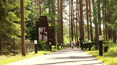 Mednoe Memorial Complex, Russia Stock Footage
