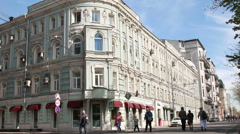 Moscow, Russia, 2015 - Tverskoy Boulevard, people walking and riding bikes Stock Footage