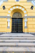 Entryway Arch of a Beautiful Old Building in Kiev, Ukraine Stock Photos