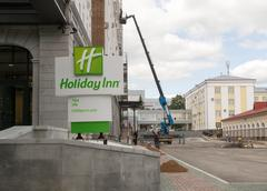 Holiday Inn in Ufa Russia Stock Photos