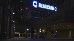Sheraton neon sign in Hong Kong 4K Stock Footage