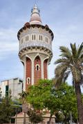 Old Water Tower in Barcelona - stock photo
