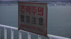 Caution The Fall Sign On Ships Railing Japanese And Korean Writing 02 Stock Footage