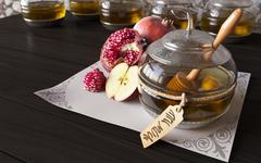 Honey jar with apples and pomegranate for Jewish New Year Holiday Stock Illustration