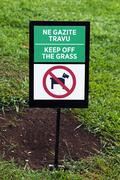 sign on a grass - stock photo