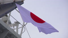 Japanese Flag Flying On Ship At Port In Shimonoseki Japan Stock Footage