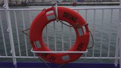 Life Preserver Ring On Ships Railing Seaport Harbor Of Shimonoseki Japan Stock Footage