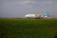 Antonov An-124 cargo plane Stock Photos