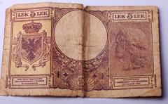Old Banknote from Albania - stock photo