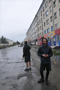 Far East Russia Stock Photos