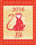 Chinese zodiac signs: monkey Stock Illustration