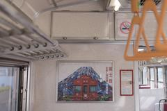 Kawaguchiko, JAPAN - March 02, 2015: Inside Fujikyu commuter train at the Kaw Stock Photos