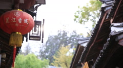 Red lantern with name of Lijiang old town in chinese Stock Footage