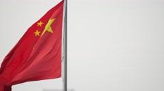 China National Flag Stock Footage
