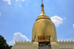 Bu Paya Pagoda Stock Photos