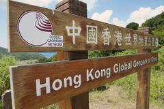 Hong Kong Global Geopark entrance sign, Hong Kong, China. - stock photo
