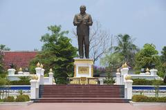 Monument to Lao People's Democratic Republic President, Luang Prabang, Laos. - stock photo