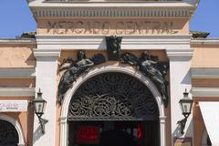 Central market of Santiago city entrance exterior, Santiago, Chile. - stock photo
