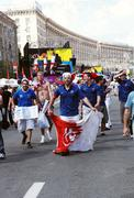 France fans on Khreshchatyk - stock photo