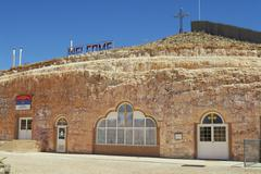 Exterior of the underground Serbian Orthodox Church, Coober Pedy, Australia. - stock photo