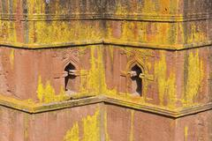 Church of St. George, UNESCO World heritage, Lalibela, Ethiopia. Kuvituskuvat