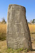 Mysterious megalithic Tiya stone pillars, UNESCO World Heritage Site, Ethiopi Stock Photos