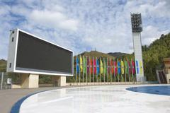 Medeo stadium, Almaty, Kazakhstan. Stock Photos