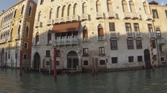 Venice - voyage boat on the Grand Canal. Stock Footage