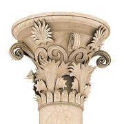 Greek column marble in white background Stock Illustration