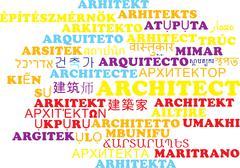 Architect multilanguage wordcloud background concept - stock illustration