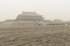 Haze in Forbidden City Stock Photos