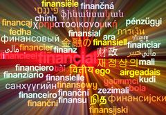Financial multilanguage wordcloud background concept glowing - stock illustration