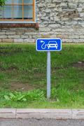 Electric car charging station sign - stock photo