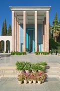 Exterior of the Saadi mausoleum in Shiraz, Iran. Stock Photos