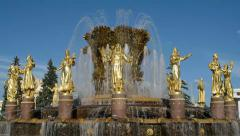 Fountain Friendship of nations, Moscow, Russia, 4K Stock Footage