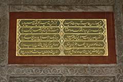 Ottoman Letter - stock photo