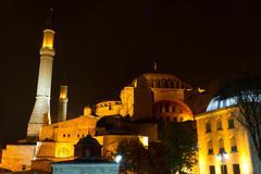 Hagia Sophia from Istanbul, Turkey Stock Photos