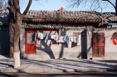 Traditional low-rise hutong housing, Beijing - stock photo