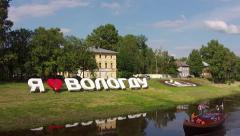 Riverboat goes River, Vologda, Russia Stock Footage
