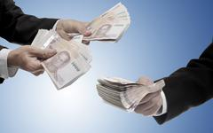 Businessman carry Thai money for invest, Fund management concept - stock photo