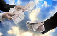 Businessman carry Thai money for invest, Fund management concept Stock Photos