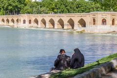 Si-o-Seh Pol, The Bridge of 33 Arches, in Isfahan, Iran Stock Photos