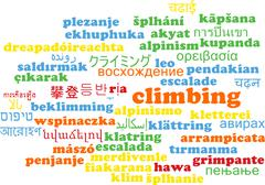Climbing multilanguage wordcloud background concept - stock illustration