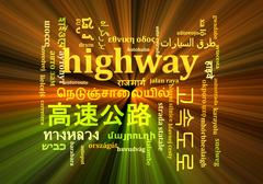 Highway multilanguage wordcloud background concept glowing - stock illustration