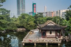 pagoda temple pond Kowloon Walled City Park Hong Kong - stock photo