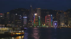 The famous light display at Hong Kong harbour 4K Stock Footage
